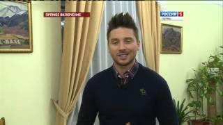 Лазарев о «Евровидении»: «Это та самая песня!»
