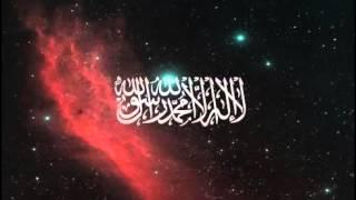 محمد حسين عامر   سورة البقرة  HD