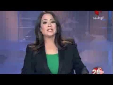 مؤتمر الحرية الاقتصادية بتونس :تغطية التلفزة الوطنية التونسية