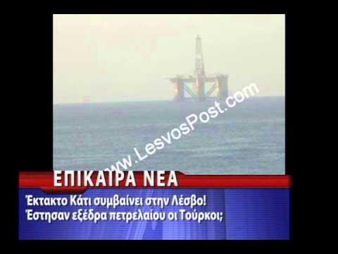 Γεωτρύπανο μετακινούν οι Τούρκοι ανατολικά του 25ου μεσημβρινού; - Casus belli για την Ελλάδα η κίνηση εικόνες,vid