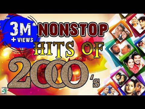 Nonstop Hits Of 2000's | A R Rahman | Yuvan Shankar Raja | Ilayaraja