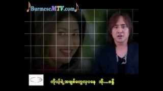 Sandy And Zaw Paing - YouTube.flv