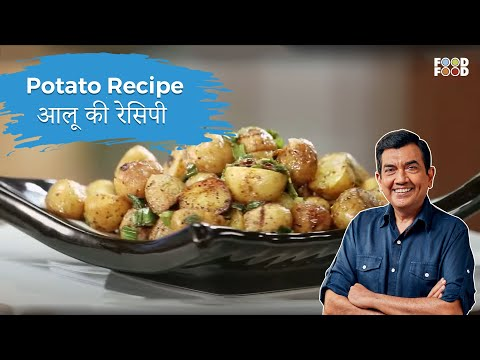 Salt & Vinegar Potatoes  Snack Time  Chef Sanjeev Kapoor  FoodFood