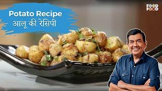 Salt & Vinegar Potatoes | Snack Time | Chef Sanjeev Kapoor | FoodFood