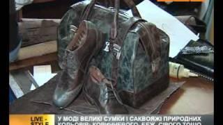 Выбираем эксклюзивную сумку(ubr.ua - украинский бизнес ресурс : Видимо, ничто не может освежить образ так, как новенькая и оригинальная..., 2011-01-25T18:02:29.000Z)
