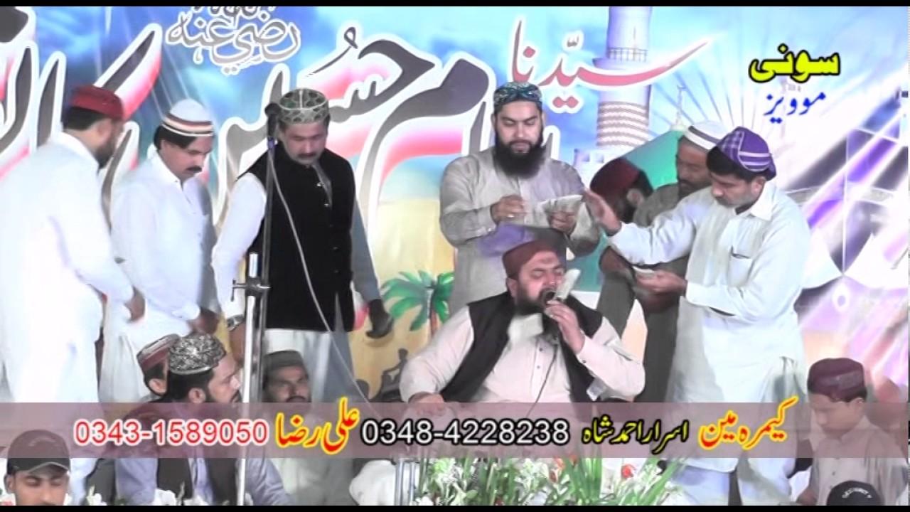 Mujhe bhi madine bula mere maula (full song) fasih uddin.