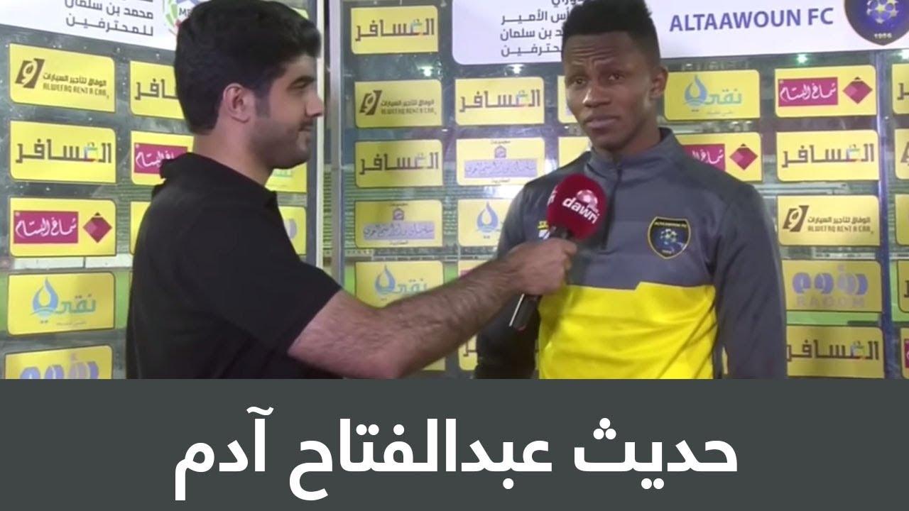 عبدالفتاح آدم : هدفي الأول هو الأجمل