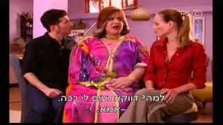 ג'וני - עונה 1 פרק 1