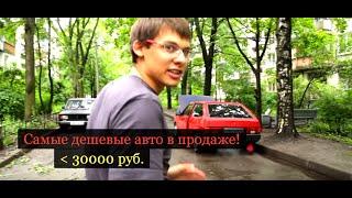 видео Выкуп неисправных авто в Санкт-Петербурге