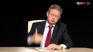Михаил Делягин: мошенническая приватизация Роснефти