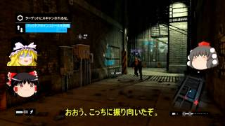 【Watch_Dogs/PS4】天才ハカーが教える停電の使い方wwwww【ゆっ…