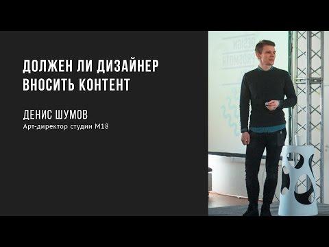 Вакансия Графический дизайнер в Санкт-Петербурге, работа в