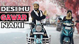 Desi Hu Gawar Nahi || गरीब Vs अमीर || Desi on Top || Thukra Ke Mera Pyar || Indian Swaggers
