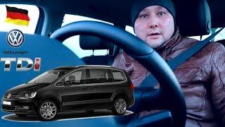 volkswagen Sharan 2016 TDI 2.0 литра обзор и тест драйв из германии