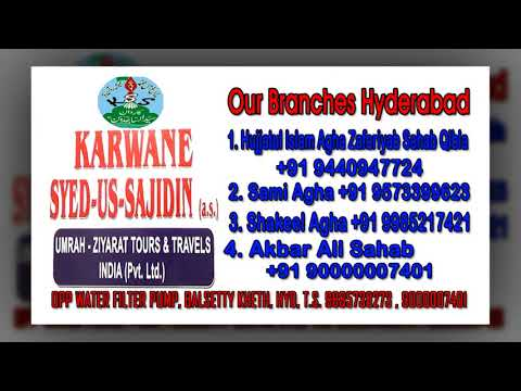 UMRAH AT JUST RS 30000  KARWANE SYED US SAJIDIN TOURS AND TRAVELS INDIA PVT -LTD
