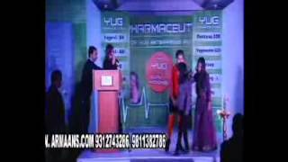 launch event of yug pharmaceuticals in india by armaans event pvt ltd