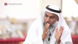 طريقة رائعة لإتقان حفظ القرآن الكريم مع الشيخ فهد الكندرى حفظ و تثبيت و مراجعة