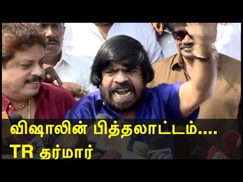 Vishal vs tr   tr takes on vishal t rajendar tamil news live,tamil news today tamil redpix  😱 😱😀