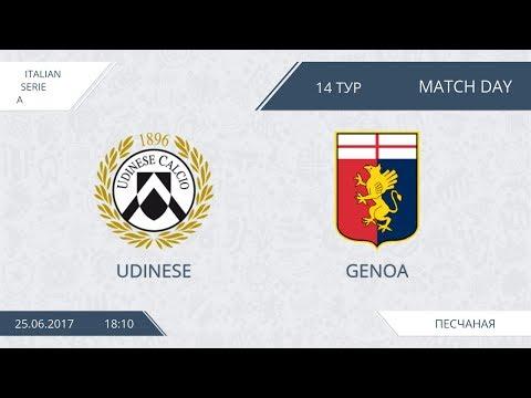 AFL17. Italy. Seria A. Day 14. Udinese - Genoa