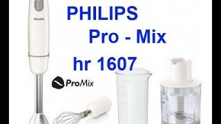 Блендер Philips Daily Collection hand blender HR 1607 550 W ручной погружной блендер миксер