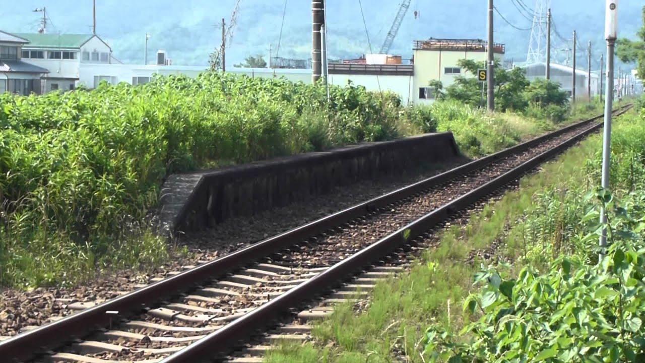 徳島で遊ぶ 廃駅 阿波市場駅 - Y...
