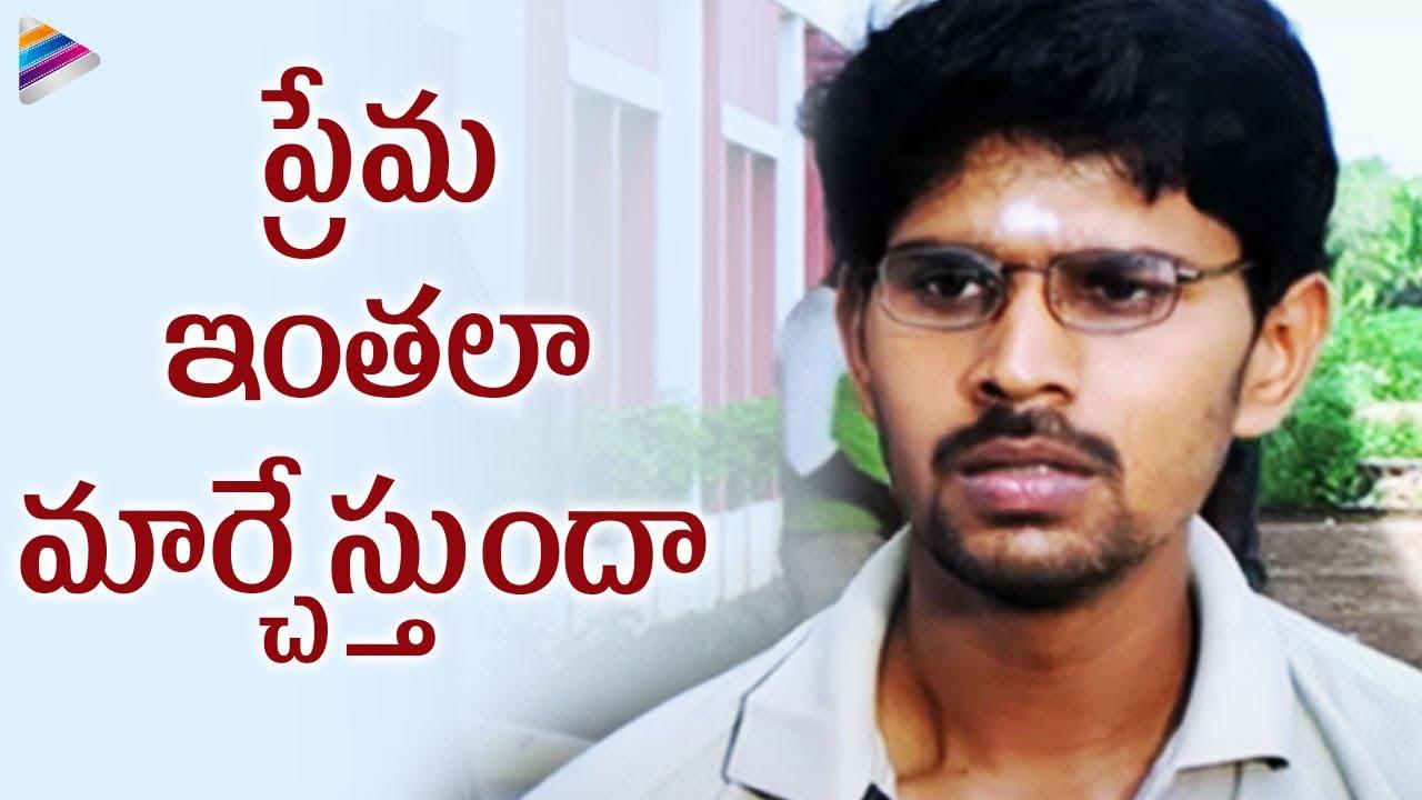 Mittai Telugu Movie Interesting Scene | Santosh | Prabha | Maya Unni | Latest Telugu Movies