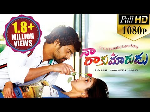 Naa Rakumarudu Latest Telugu Full Length Movie | Naveen Chandra, Ritu Varma - 2018