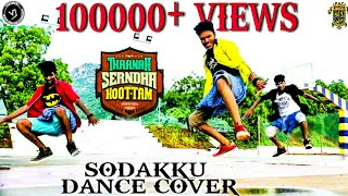 SODAKKU SONG - TSK|DANCE COVER|DAIWIK CHOREOGRAPHY|PYROS|KEEP MOVING FORWARD|KEEP SUPPORTING US|