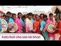 Download Aala Holicha San - Audio Full Song - Lai Bhaari - Riteish Deshmukh, Radhika Apte MP3 song and Music Video
