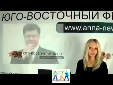 Украина донбасс последние новости ополчение