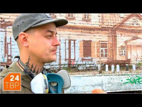 Абрамцево стало ближе   Новости   ТВР24   Хотьково
