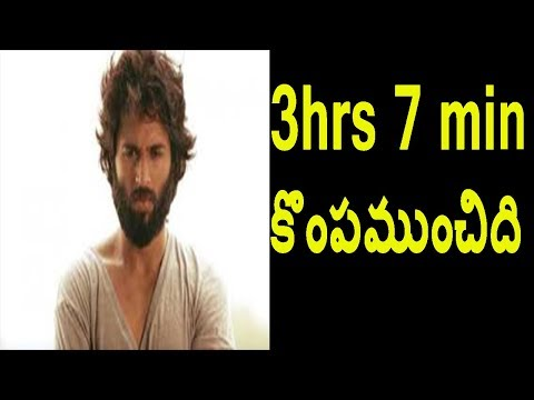 Arjun Reddy Movie Review || 3 Hour 7 Min Movie Spoiled The Hit Talk | Future Films