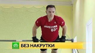 Петербургский офицер установил атлетический рекорд России