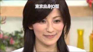 中田有紀アナ結婚相手はロックバンド「アジカン」の山田貴洋 高村凛 検索動画 14