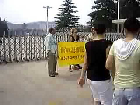 American Demonstrators Confronted by Police in Beijing