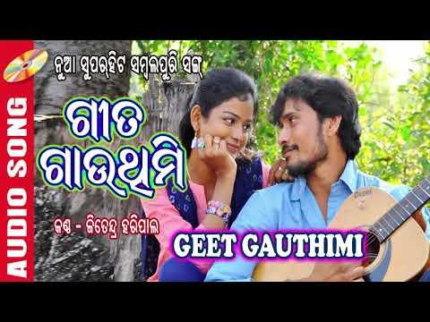 Gitgau thimi || Jitendra Haripal || New sambalpuri super Hits song