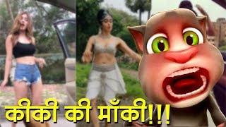 KIKI in India #inmyfeelingschallenge Video