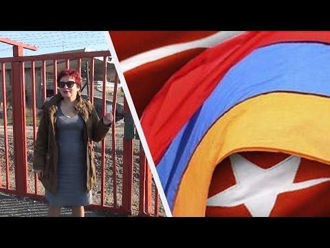 Дарья Асламова: Армяно-турецкая граница по-прежнему на замке