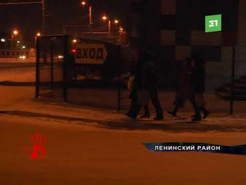 Силовики завершили обыски и изъяли документы в офисах челябинской компании «Красное и белое»