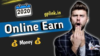 Gp link account and make money online ...