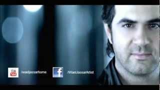 Wael Jassar - E7tagtele / وائل جسار - احتجتلى