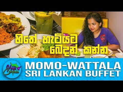 MOMO(Wattala) - Sri Lankan Buffet