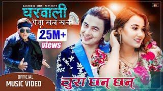 Gharwali(घरवाली )Ft.Paul Shah & Riyasha Dahal/BishnuThapa Sargam |New Nepali Song 2020