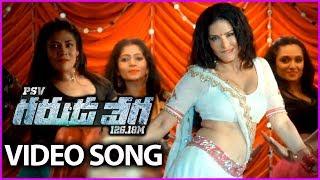 Garuda Vega Item Song - Video Song Trailer   Sunny Leone Dance Promo   Rajasekhar