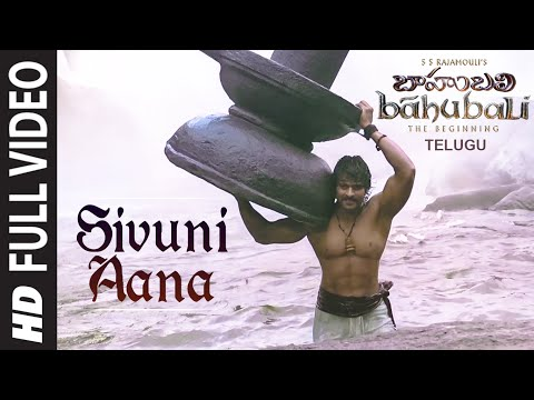Sivuni Aana Full Video Song || Baahubali...