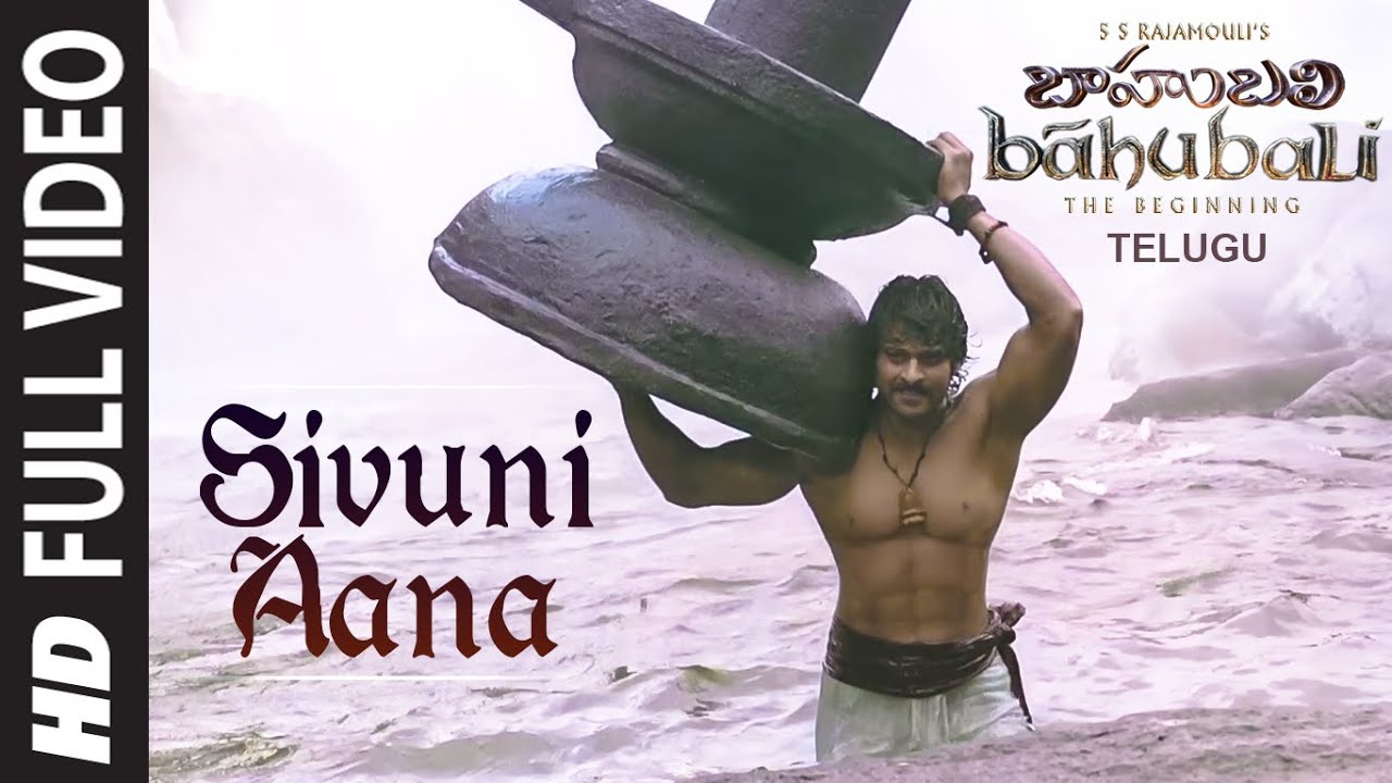 Download Sivuni Aana Full Video Song || Baahubali (Telugu) || Prabhas, Rana, Anushka, Tamannaah || Bahubali