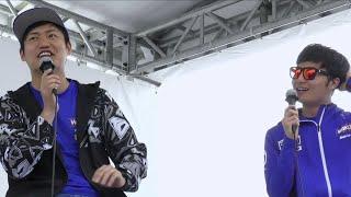 タイトル王手、大嶋和也・ヤマケントークショー◎スーパーGT  SUGO 2019.09.22