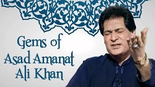 Download Asad Amanat Ali Khan Ghazals   Non-Stop  Jukebox   Ghazals Collection MP3 song and Music Video