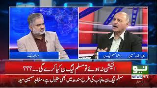 Live with Nasrullah Malik | 24 June 2018 | Neo News HD