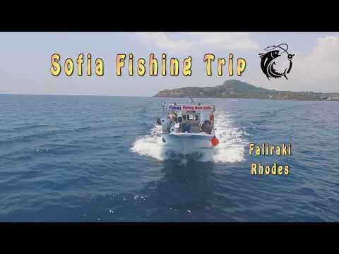 sofia-fishing-trip